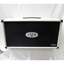 EVH 5150 III 6L6 50W Footswitch