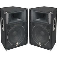 Yamaha S115v 2-Way 15 Club Series V Speaker Pair
