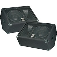 Yamaha Br12m 12 2-Way Monitor Pair
