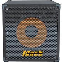 Markbass Standard 151Hr Rear-Ported Neo 1X15 Bass Speaker Cabinet  8 Ohm