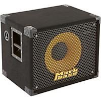 Markbass Traveler 151P Rear-Ported Compact 1X15 Bass Speaker Cabinet  8 Ohm