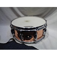 Slingerland 6X14 Import Brass Drum