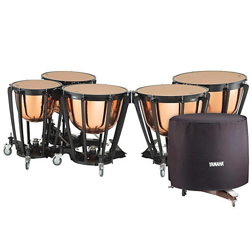 Yamaha 7300 Series Professional Hammered Copper Timpani Set with Long Cover 23, 26, 29, and 32 in.