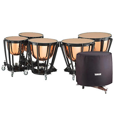 Yamaha 7300 Series Professional Hammered Copper Timpani Set with Long Cover