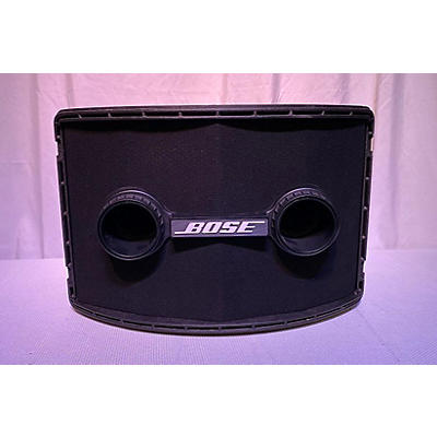 Bose 802 II Unpowered Speaker
