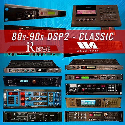 Impulse Record 80s & 90s DSP2 Gear