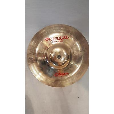 Zildjian 8in Oriental China Trash Cymbal