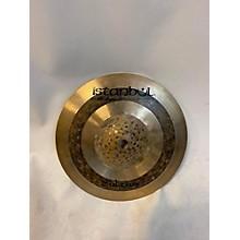 Istanbul Mehmet 8in Sultan Splash Cymbal
