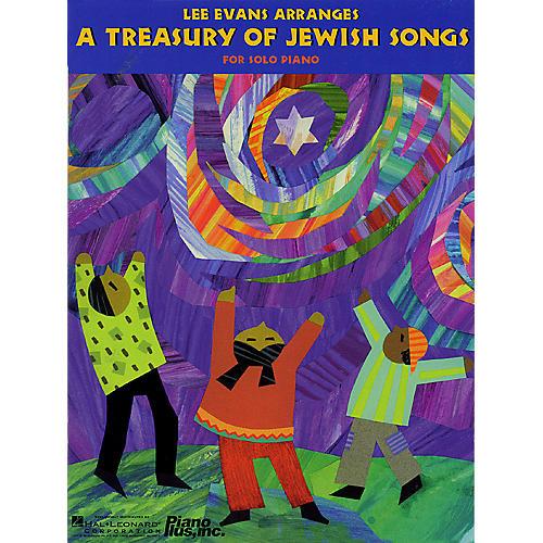 Hal Leonard A Treasury of Jewish Songs (Lee Evans Arranges) Evans Piano Education Series (Intermediate)