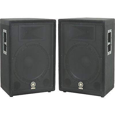 Yamaha A15 Loudspeaker Pair