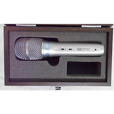 Audio-Technica AE5400 50th Anniversary Dynamic Microphone