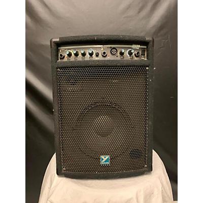 Yorkville AM50 Powered Speaker