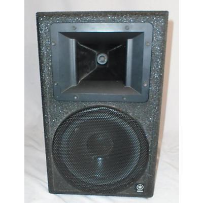 Yamaha AS108 Pair Unpowered Speaker