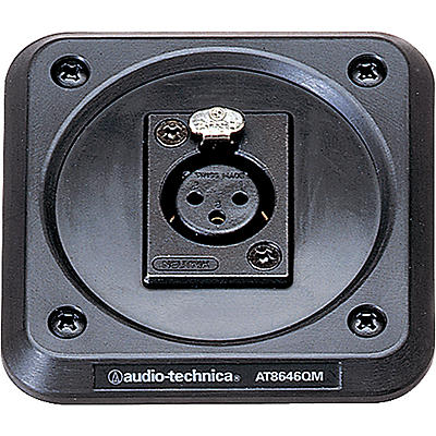 Audio-Technica AT8646QM Quickmount plate