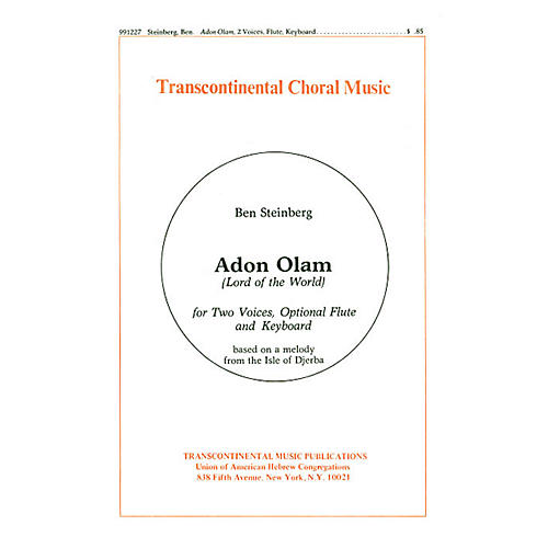 Transcontinental Music Adon Olam (Lord Of The World) 2-Part arranged by Ben Steinberg