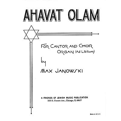 Transcontinental Music Ahavat Olam SATB composed by Aminadav Aloni