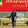 Alliance Akale Wube - Ethiopiques 30: Mistakes On Purpose thumbnail