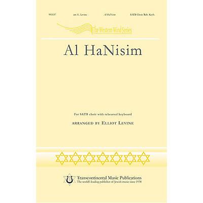 Transcontinental Music Al Hanisim SATB composed by Elliot Levine