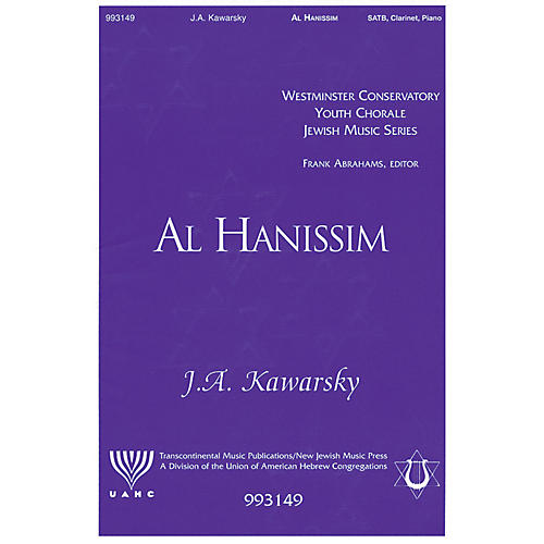 Transcontinental Music Al Hanissim (For the Miracles) SATB composed by J.A. Kawarsky