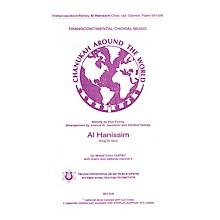 Transcontinental Music Al Hanissim (Sing to God) SATB arranged by Hankus Netsky