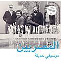 Alliance Al Massrieen - Modern Music thumbnail