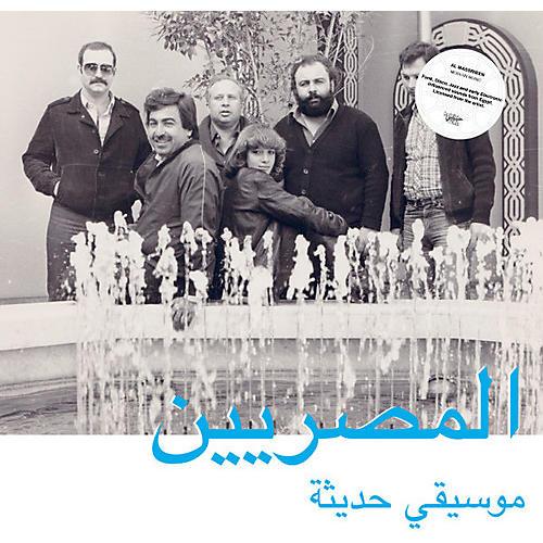 Alliance Al Massrieen - Modern Music