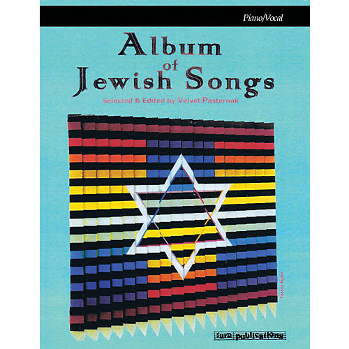Tara Publications Album of Jewish Songs Tara Books Series Softcover