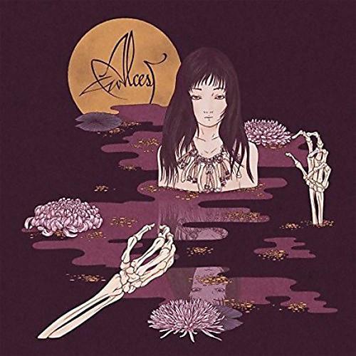 Alliance Alcest - Kodama