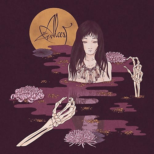 Alliance Alcest - Kodama