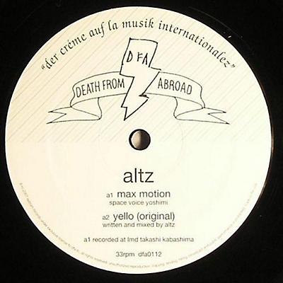 Altz - Max Motion