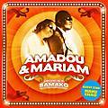 Alliance Amadou & Mariam - Dimanche a Bamako thumbnail