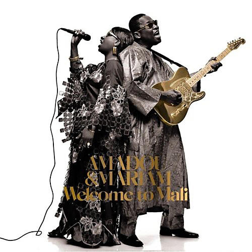 Alliance Amadou & Mariam - Welcome To Mali [2LP and 1CD]