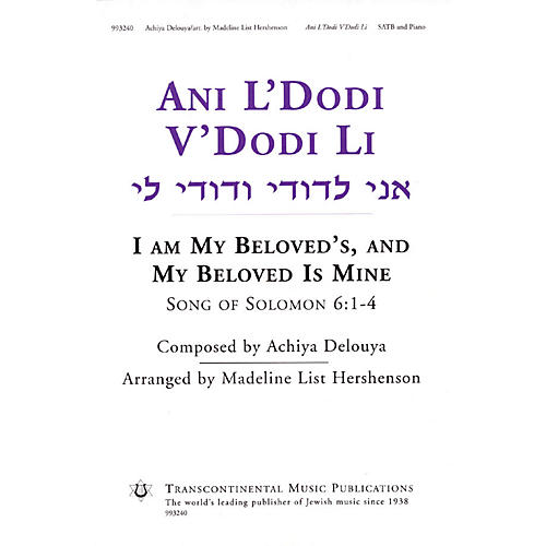 Hal Leonard Ani L'Dodi V'Dodi Li (I Am My Beloved's, And My Beloved Is Mine) SATB by Madeline List Hershenson