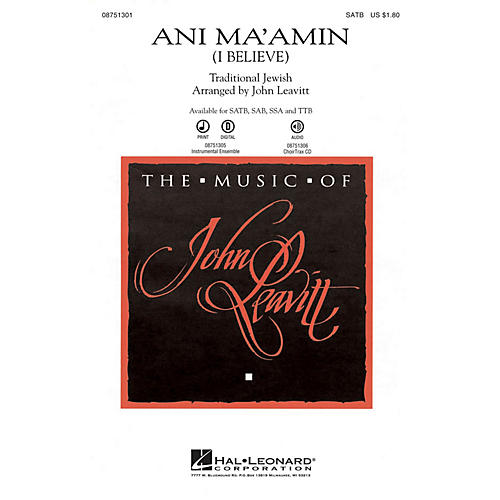 Hal Leonard Ani Ma'amin (I Believe) TTB Arranged by John Leavitt