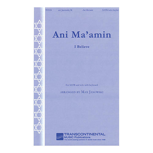 Transcontinental Music Ani Ma'amin (I Believe) (for SATB and solo with keyboard) SATB arranged by Max Janowski