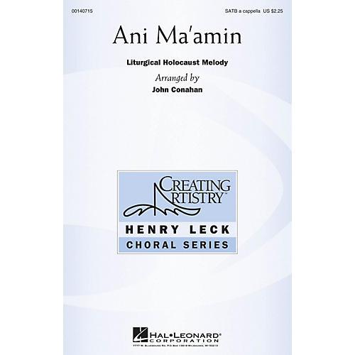 Hal Leonard Ani Ma'amin SATB a cappella arranged by John Conahan
