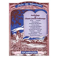 Tara Publications Anthology of Classic Jewish Folksongs Tara Books Series Softcover