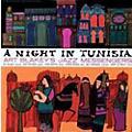 Alliance Art Blakey - A Night In Tunisia thumbnail