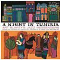 Alliance Art Blakey - Night in Tunisia thumbnail