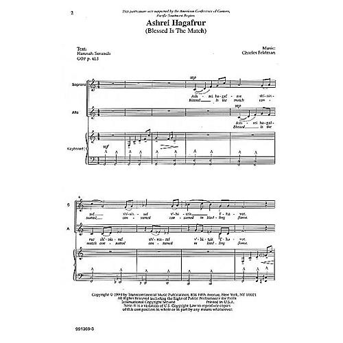 Transcontinental Music Ashrei Hagafrur (Blessed Is The Match) 2-Part composed by Charles Feldman
