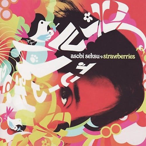Alliance Asobi Seksu - Strawberries PT. 1