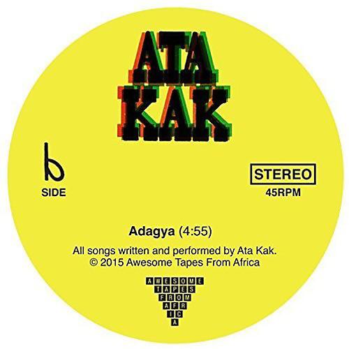 Alliance Ata Kak - Obaa Sima B/W Adagya