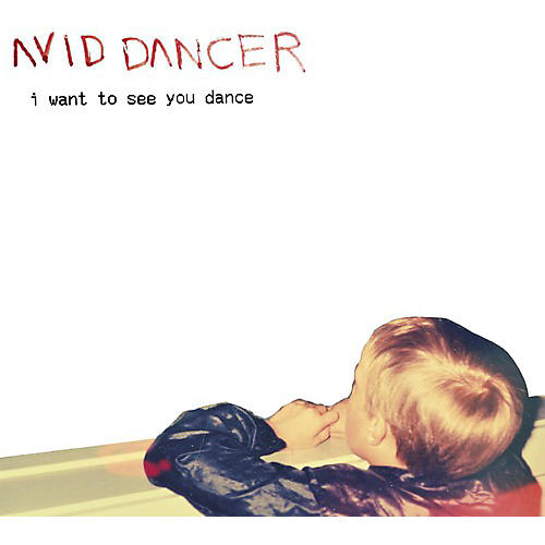 Alliance Avid Dancer - I Want to See You Dance