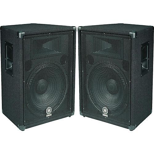 Yamaha Br Speakers Reviews