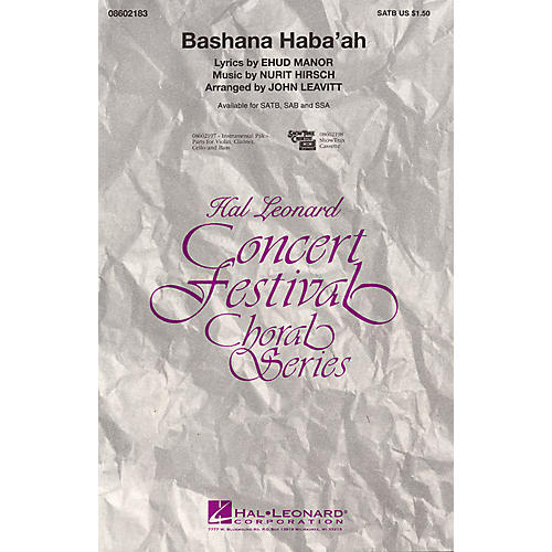 Hal Leonard Bashana Haba'ah SATB arranged by John Leavitt