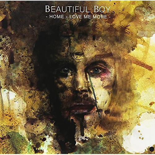 Alliance Beautiful Boy - Home/Love Me More