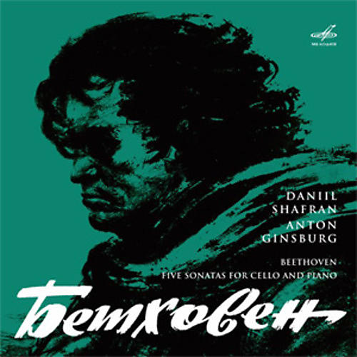 Alliance Beethoven: Five Sonatas For Cello And Piano