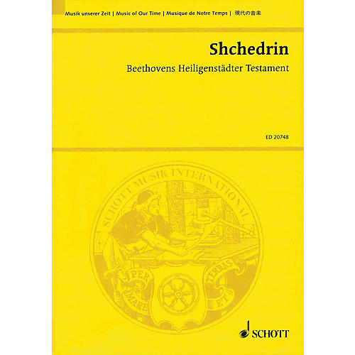 Schott Beethoven's Heiligenstädter Testament Study Score Series Softcover Composed by Rodion Shchedrin