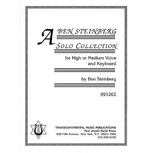 Transcontinental Music Ben Steinberg - A Solo Collection (Volume I) Transcontinental Music Folios Series