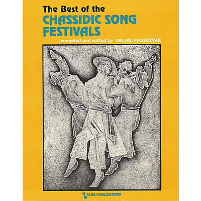 Tara Publications Best Of Hassidic Song Festival Book